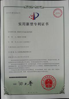 《摆臂牵引车油缸保护装置》专利